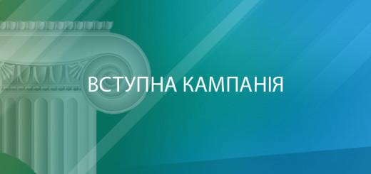 новости7