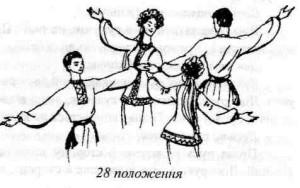 ляшенко 15