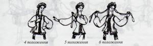 ляшенко 3