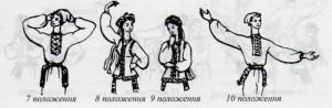 ляшенко 4