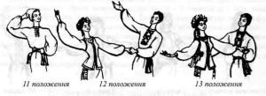 ляшенко 5