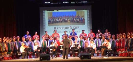 Поїздка народного хору коледжу на гала-концерт