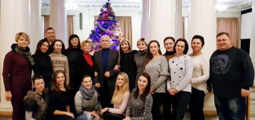Збори Полтавського обласного осередку  Національної хореографічної спілки України.
