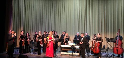 Велике музичне свято у Гадячі