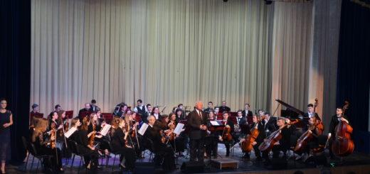 Симфонічний оркестр Полтавського музичного училища ім. М.В. Лисенка в Гадячі
