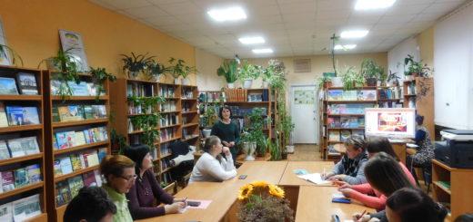 Підвищення кваліфікації бібліотекарів відділу комплектування і обробки