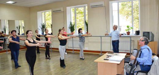 Курси підвищення кваліфікації викладачів хореографічних дисциплін