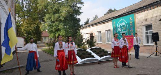 «Козацькі забави 2020»