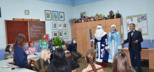 У дружню родину котляревців завітав Дід Мороз