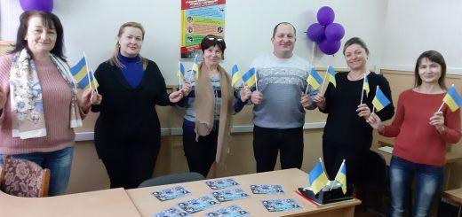 Вшановуємо День Соборності України