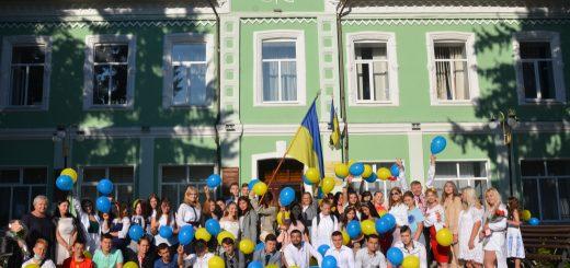 """""""Крокуємо до знань з Україною в серці"""""""